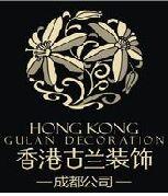 成都餐厅装修丨香港古兰装饰 电子书制作软件