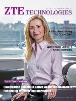 《ZTE Technologies》第4期