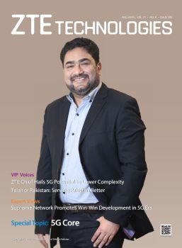 ZTE Technologies Aug 2019 电子杂志制作平台