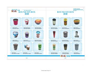 铁盒包装厂家-东莞市天盟制罐有限公司电子画册