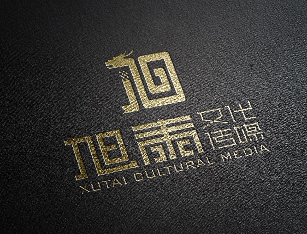 旭泰传媒设计 电子书制作软件