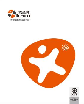 喜兰特2020产品汇总画册 电子书制作软件