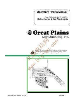 大平原(Great Plains)1200TT-4000TT耙操作手册和零件目录