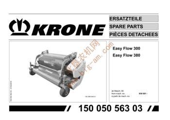 克罗尼(KRONE)300 380拾取装置零件目录电子宣传册