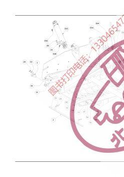 格立莫KLEINE系列Mega 2013-3A甜菜装车机零件目录2电子画册