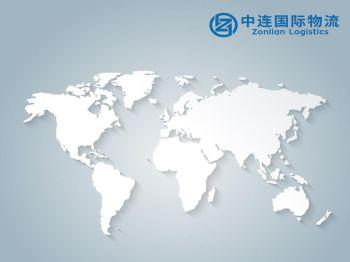 中连物流公司介绍 电子书制作软件