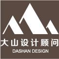 大山設計顧問 電子書制作軟件