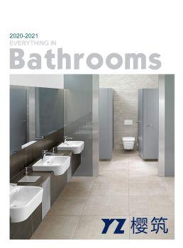 樱筑公共卫浴产品目录 电子书制作软件
