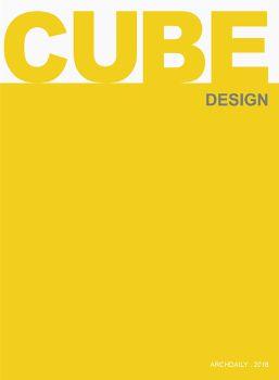 CUBE2018年册-DESIGN 电子杂志制作平台