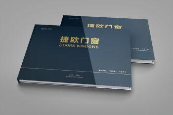 捷歐門窗-11-13 電子書制作軟件