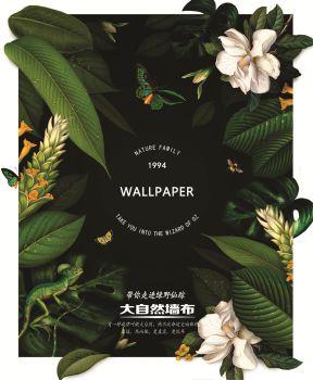 【大自然墙布】-儿童刺绣新品鉴赏电子刊物