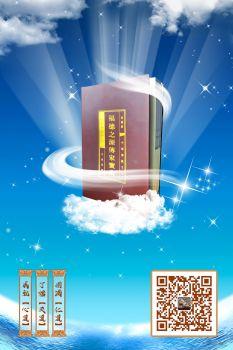 福德之源传家宝典 系列课程(20200515)电子画册