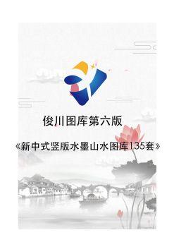 新中 电子杂志制作软件