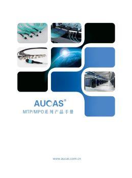 奥卡斯高密度产品手册