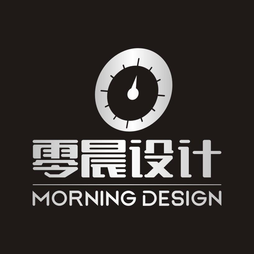 零晨广告设计-李生 电子书制作软件