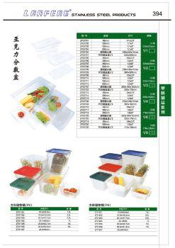 塑料制品/商用称•电器•设备/大堂用品/清洁用品.电子画册