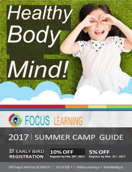 1057 - Focus Learning Summer Guide 01-2017