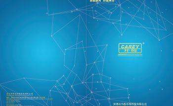 开悦宣传册 电子书制作平台