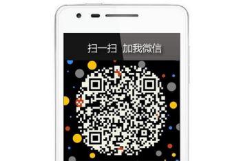 上海青浦区做网站的公司-上海品划网络科技有限公司电子画册