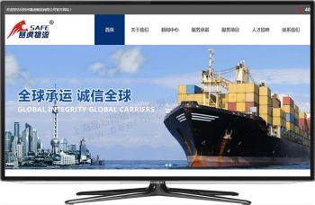 上海松江区专业做网站的公司-上海品划网络科技有限公司电子画册