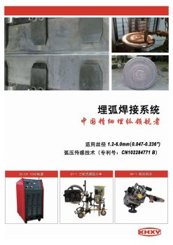 北京坤和兴业科技有限公司,3D电子期刊报刊阅读发布