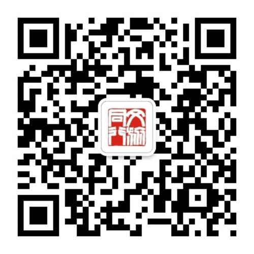 绍兴市文广旅游局 电子书制作软件