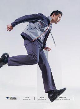晶至科技制衣(江苏)有限公司电子画册 电子书制作软件