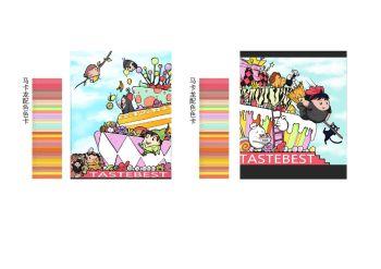 【试验】墙绘上色稿电子画册