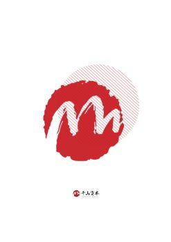 千山资本简介-详细版
