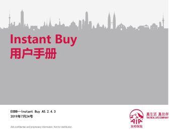 Instant Buy用户手册 A5.2.4.3_20191122142503