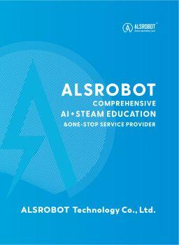 ALSRobot Company Brochure 电子杂志制作平台