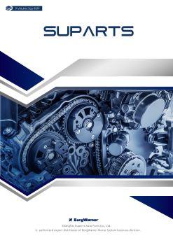 BORGWARNER&SUPARTS 电子书制作软件