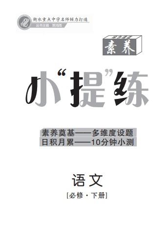 小册子宣传画册