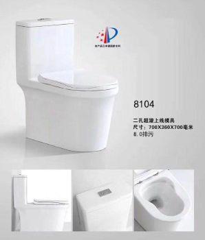 冠玛卫浴汉中产品集采中心电子图册