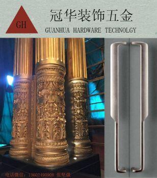 广州冠华装饰五金制品厂2021拉手资料(电子版)电子画册