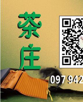 1024 微微 名片 印刷 设计 展览 模板