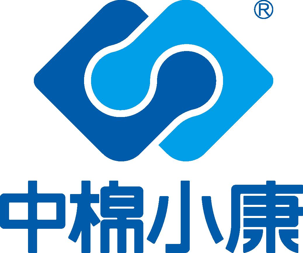 中棉小康2019年产品画册 电子书制作软件