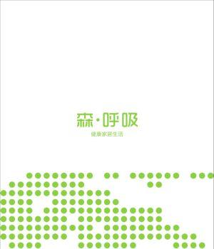 森盾空气净化器产品画册