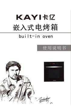 卡亿701电子说明书电子画册