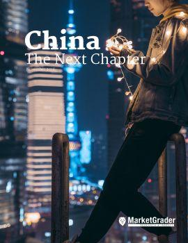China_The Next Chapter_Paper_Nov2018 電子書制作平臺
