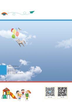 成都欧恒教学设备有限公司电子画册