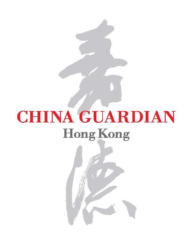 中國嘉德香港 电子书制作软件