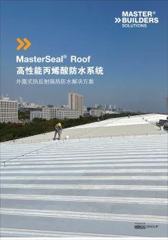 MasterSeal 防水隔熱涂料系統,數字畫冊,在線期刊閱讀發布