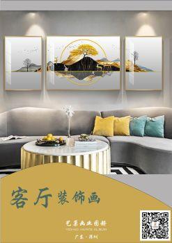 客厅装饰画图册