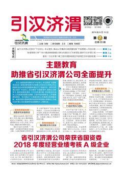 2019年第七期 電子書制作平臺