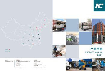 北京奥科奇全系列画册转曲-20210322 rgb
