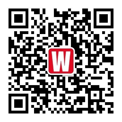 《Whenever Beijing 城市漫步 北京日文版》 電子書制作軟件