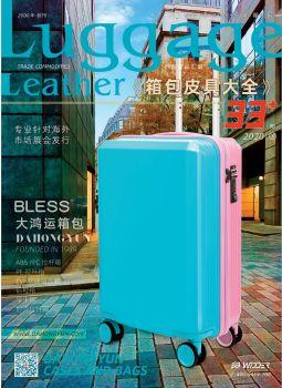 2020-33 · LUGGAGE LEATHER 電子書制作軟件