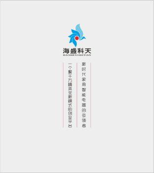 海盛科天画册 电子书制作平台