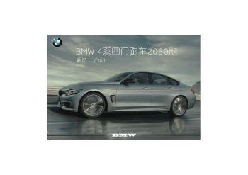 BMW--宝马画册封面-封底-----2_01(2)